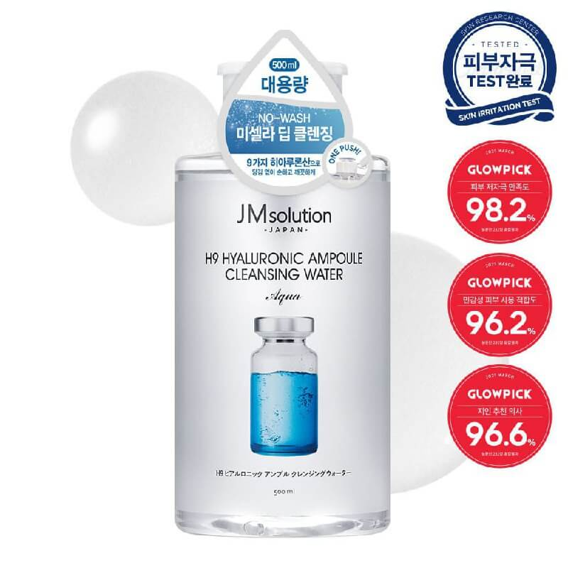 JM solution H9 Hyaluronic Ampoule Cleansing Water Гиалуроновая очищающая вода, 500мл